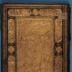 كتاب جديد بعنوان تلقّي شعر التراث في النقد العربي الحديث!