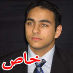 قمحٌ في كف أنثى.. الديوان الأول للشاعر إياس يوسف ناصر <img src=http://www.farfesh.com/images/talk.gif  ..