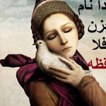 الحزن لا يعرف النوم لذلك اوقظه و لا ت...