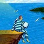 السجن سجن للجسد