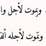 والله حرام دايمن ظالمين الرجل !!