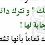 اللهم احفظ لنا امهاتنا