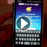 النسخة الرسمية لتطبيق BBM لـ
