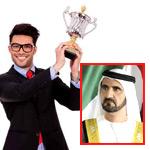 حاكم دبي يبحث عن افضل معلم في العالم!!