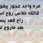 غريب والله مع انو الوضع في هاي الأيام...