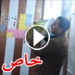 شاهد.. فيديو معلم عراقي يبدع في تعليم طلاب الصف الأول