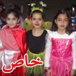 كرنفال واحتفال ضخم في مدرسة راهبات مار يوسف في الناصرة