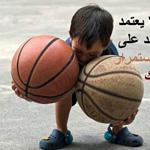 النجاح في الحياة لا يعتمد على الحظ فقط