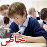 مصر: التعليم للأغنياء بـ100 الف جنيه وللفقراء المدارس الحكومية