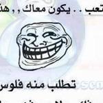 مين دخلك وفاء!!!!