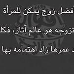 هاي مقولة قوية :-)