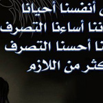 يقول جبران خليل جبران