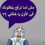 هاي حال هالشباب خالتي