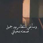 وسأبقى ..