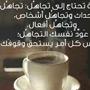 بداية صباح جميا مع احلى فنجان قهوه
