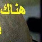 والله هالكلام صحيح