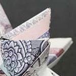 الفن حتى بورق النقود