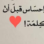 حافظ على من تحب