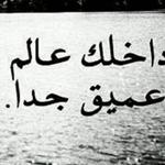 جميل ان تكون مثل البحر ..
