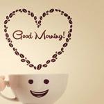 صباح الخير احبائي