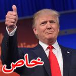 هل تعتقد ان الرئيس الامريكي المنتخب دونالد ترامب جيد للعرب؟