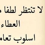 كلامك جميل