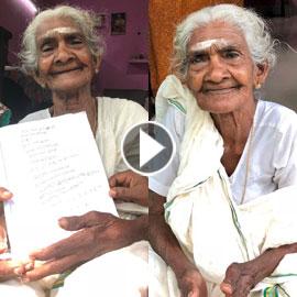 عجوز 96 عاما تعود لمقاعد المدرسة الابتدائية بالهند واحفادها يساعدوها  ..