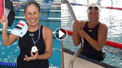 فيديو وصور سباحة مصرية، 76عامًا، تحرز بطولات عالمية في السباحة