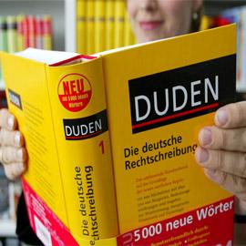 (إن شاء الله) رسميا كلمة ألمانية في أعرق وأهم القواميس!