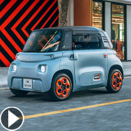 السيارة الغسالة.. سيارة كهربائية بثمن رائع ويقودها الأطفال! فيديو وصور