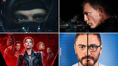 جيمس بوند وأحمد السقا يعودان بقوة.. هذه أبرز أفلام 2021 العربية والعالمية