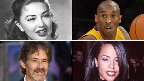 مشاهير كانوا ضحايا كوارث طائرات: بعضها كانت حوادث مدبرة!