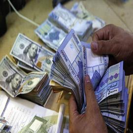 لبنان ليست الأولى.. 4 دول عربية تعاني من انهيار العملة