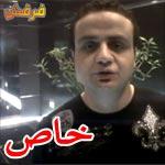 إهداء الفنان مهند مشلح <img src=http://www.farfesh.com/images/talk.gif  ..