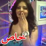 الفنانة سونيا تطبع قبلة على جبين قراء ومتصفحي فرفش! <img src=http://www.farfesh.com/images/vid.gif  ..