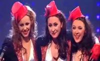 فرقة الرقص شوجر فري