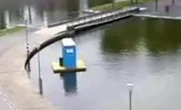 حمام البحار